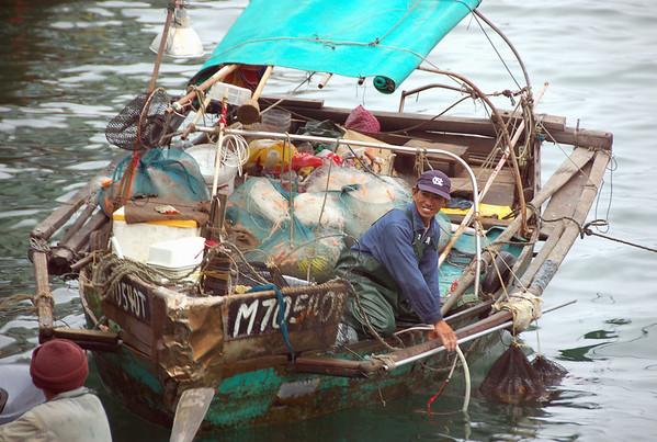 Sai Kung Harbour, Hong Kong