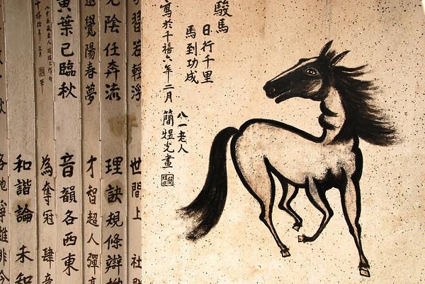 Doorway Painting, Tai O, Hong Kong