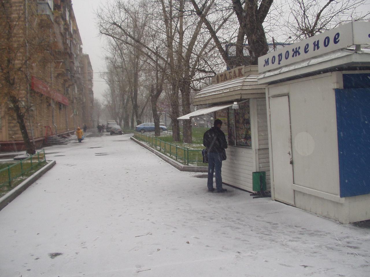then it snowed
