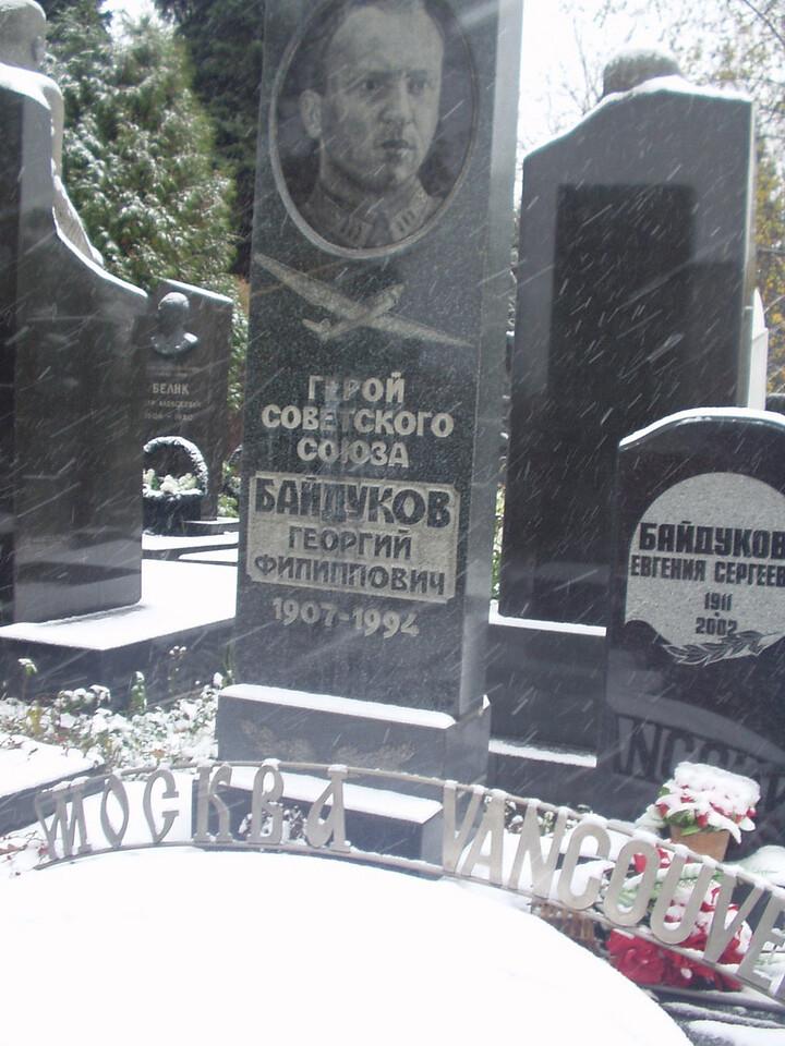 graveyard10.jpg