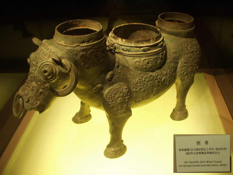 museum01.jpg