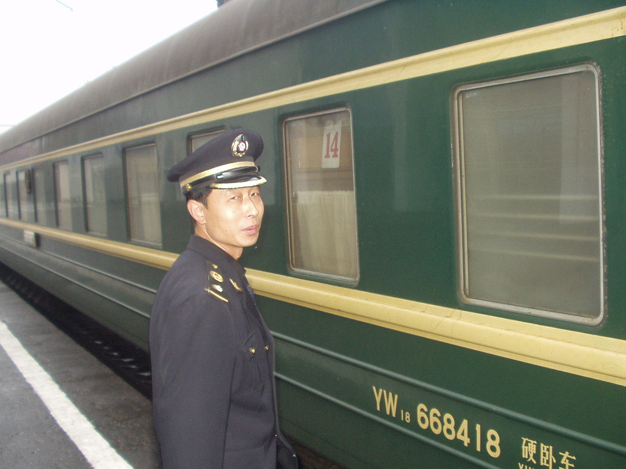train07.jpg