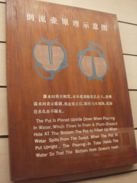 museum03.jpg