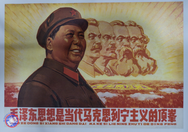 Mao Zedong Thought is the Peak of Contemporary Marxism and Leninism - 1968