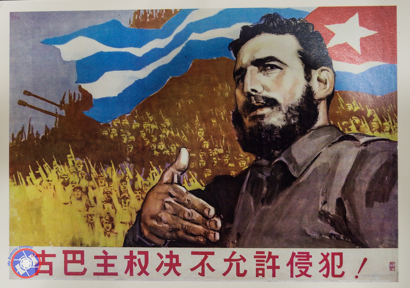 Cuban Sovereignty is Inviolable - 1962