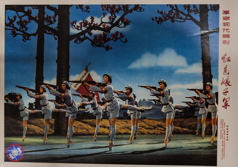 Red Detachment of Women - 1971