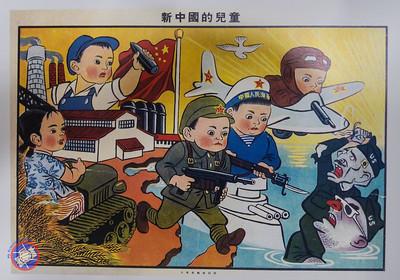 Children of the New China - 1950
