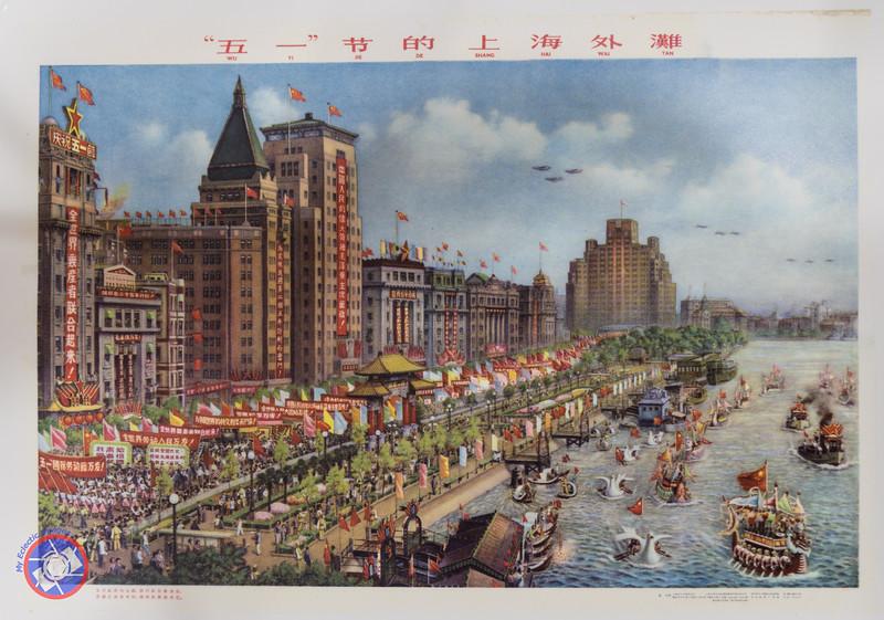 Shanghai Bund on May Day - 1956