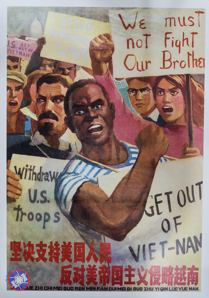 Firmly Support US People Against US Imperialism Invading Vietnam - 1966