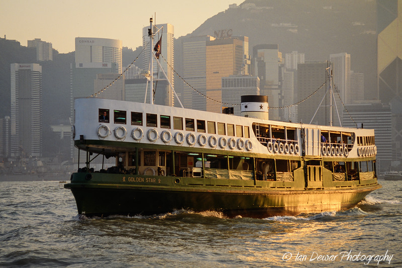 Star Ferry crosses Hong Kong Harbour