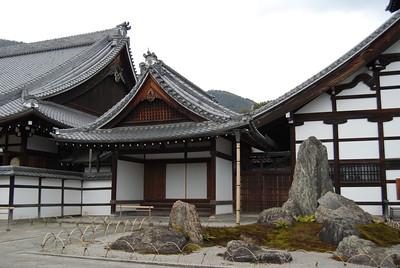 world heritage site