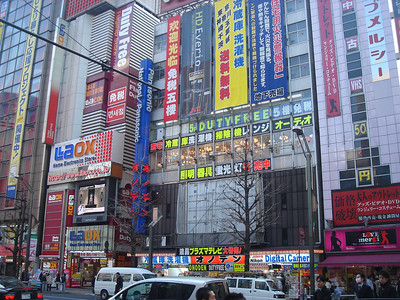electronic district...wasnt as cool as i thought it would be in tokyo
