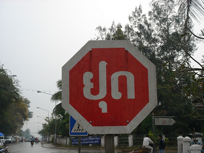 for some reason i always take a picture of stop signs in other countries