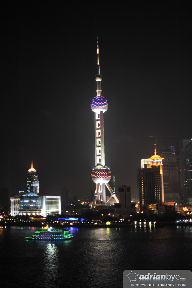 The view from Shanghai at night