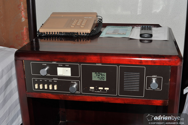 In our room this was the music/radio/alarm system
