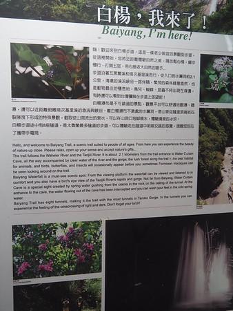 March 6 2017 Taroko Gorge National Park Hualien