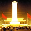 Next few photos are Tiananmen at night.