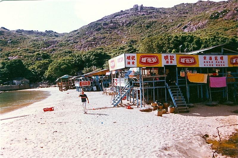 Small island near Hong Kong