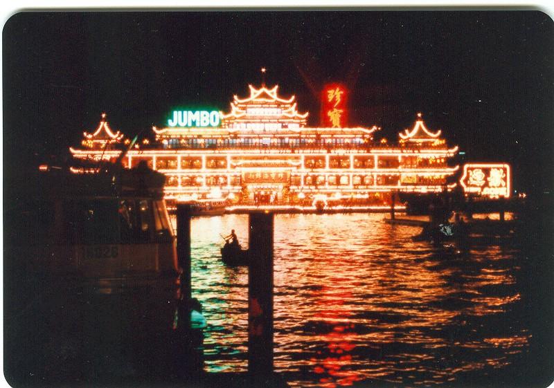 Floating restaurant.