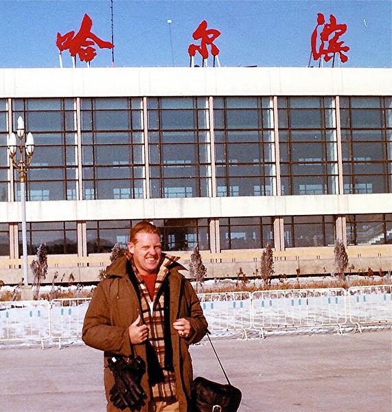 Harbin in November