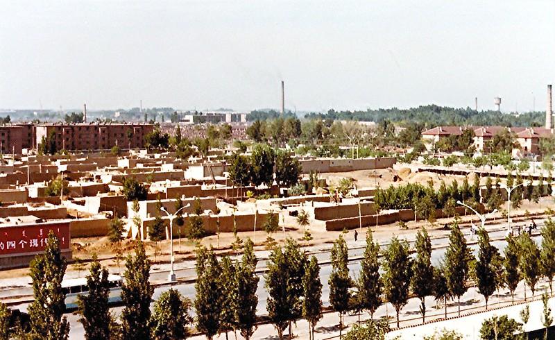 City of Baotou in Inner Mongolia