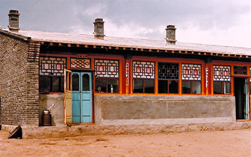 Typical home on plain in Inner Mongolia. Windows and doors only on one side of building because of cold winds.