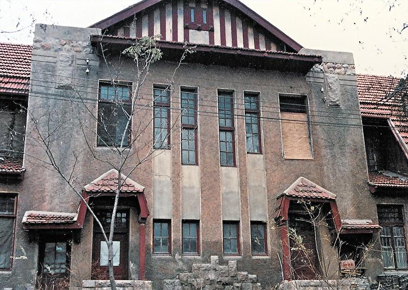 Qingdao building