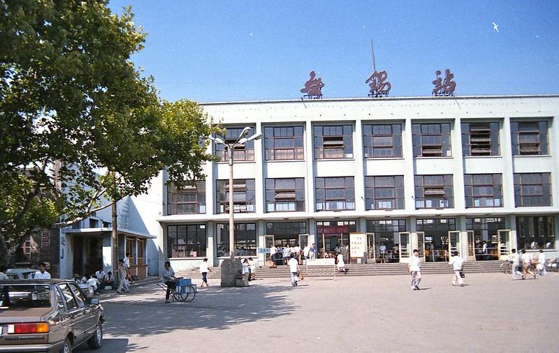 Wuxi train station