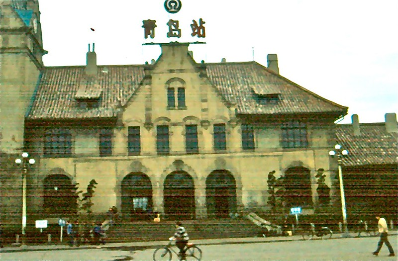 Qingdao train station