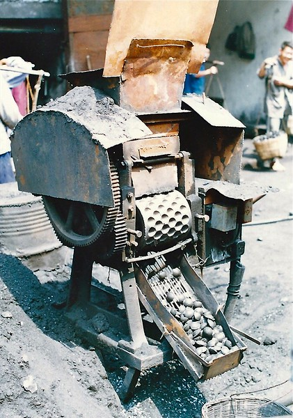 Wuhan charcoal machine