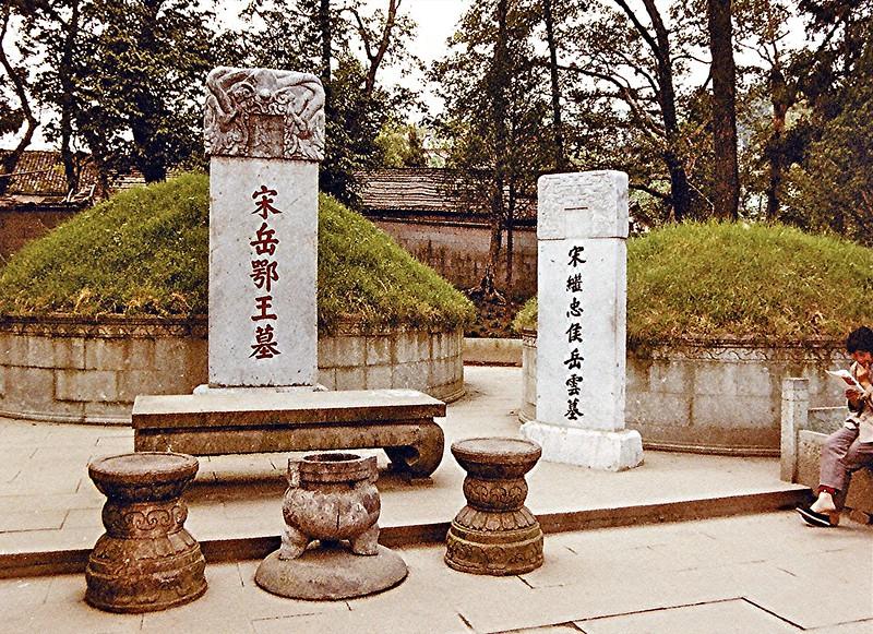 Yue Fei Tomb in Hangzhou