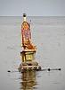 Floating shrine?