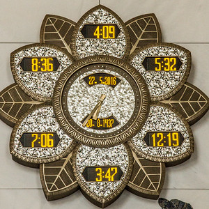 Prayer Clock at Sheikh Zayed bin Sultan Grand Mosque, Abu Dhabi (33)