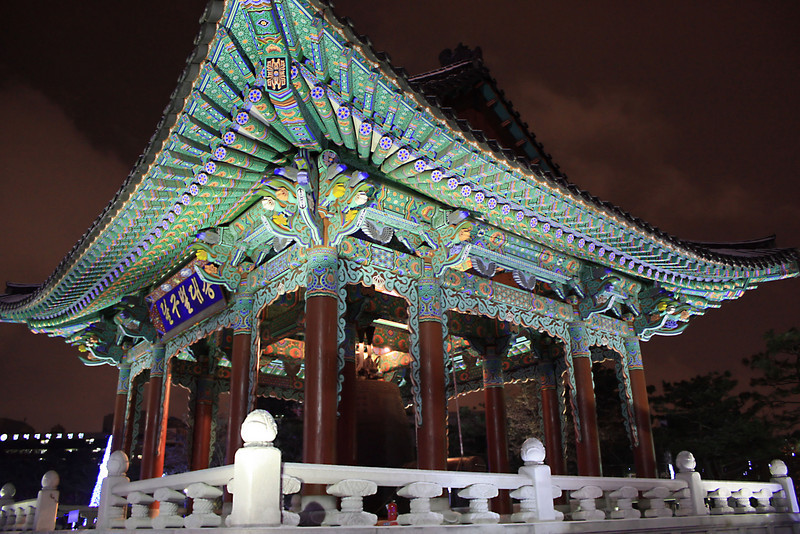 """The bell pavilion at the Gukchae-bosang Memorial Park, also known as the """"skateboard park"""", is in downtown Daegu."""