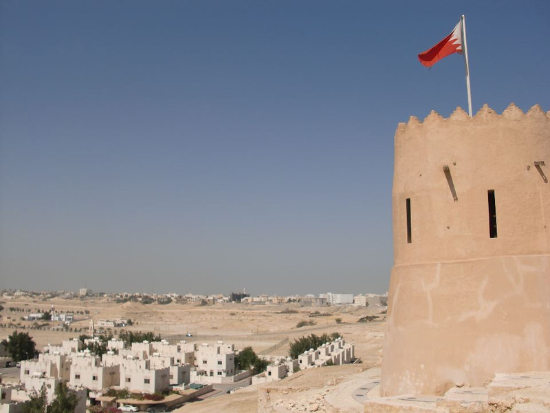 bahrain al fateh fort