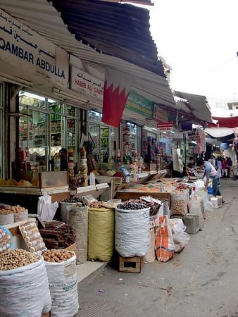 bahrain market