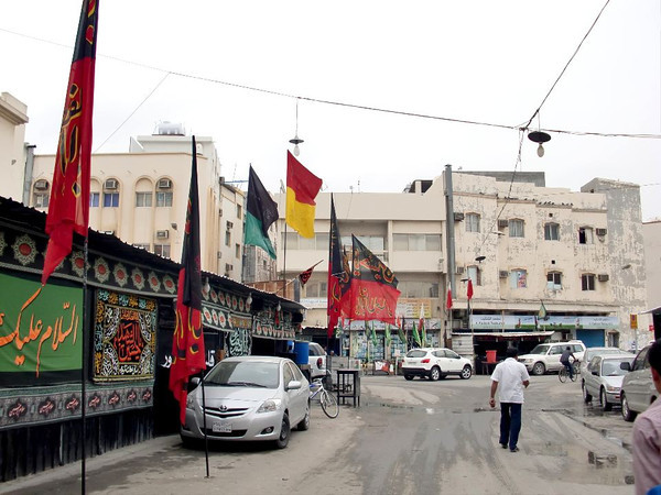 Bahrain Shiite neighborhood