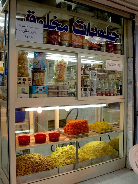 Sweets for sale in Bahrain.