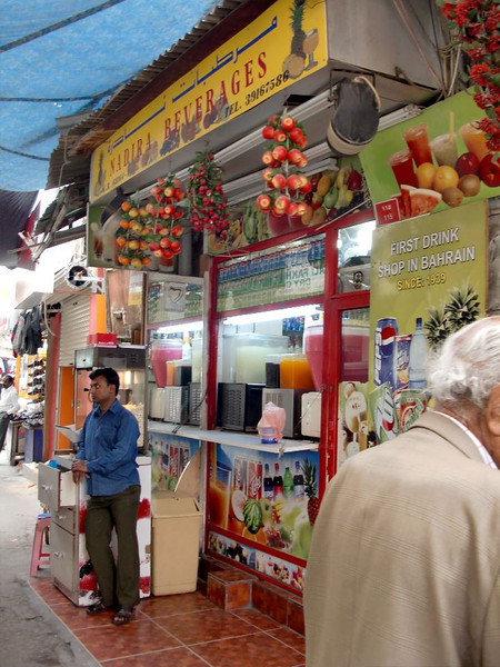 A market in Bahrain.