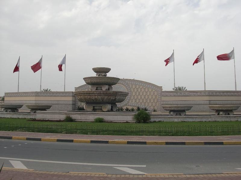 Flags of Bahrain.