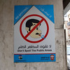 No spitting sign in Bahrain.