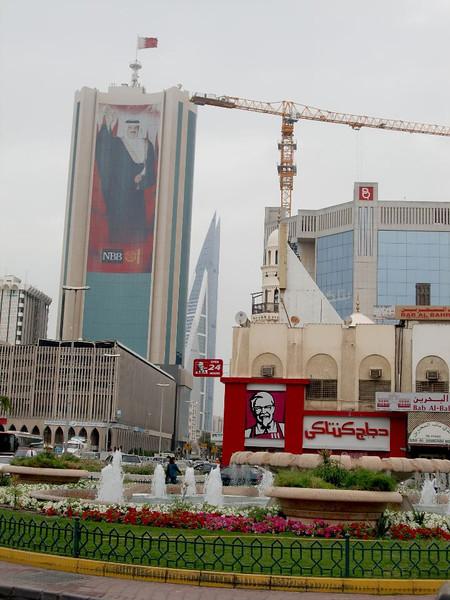 Development in Manama, Bahrain.