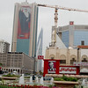 Development in Manama, Bahrain.