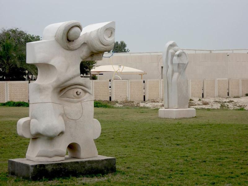 Bahrain National Museum.