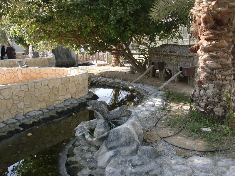 Al Areen Wildlife Sanctuary in Bahrain.