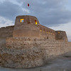Arad Fort in Manama, Bahrain.