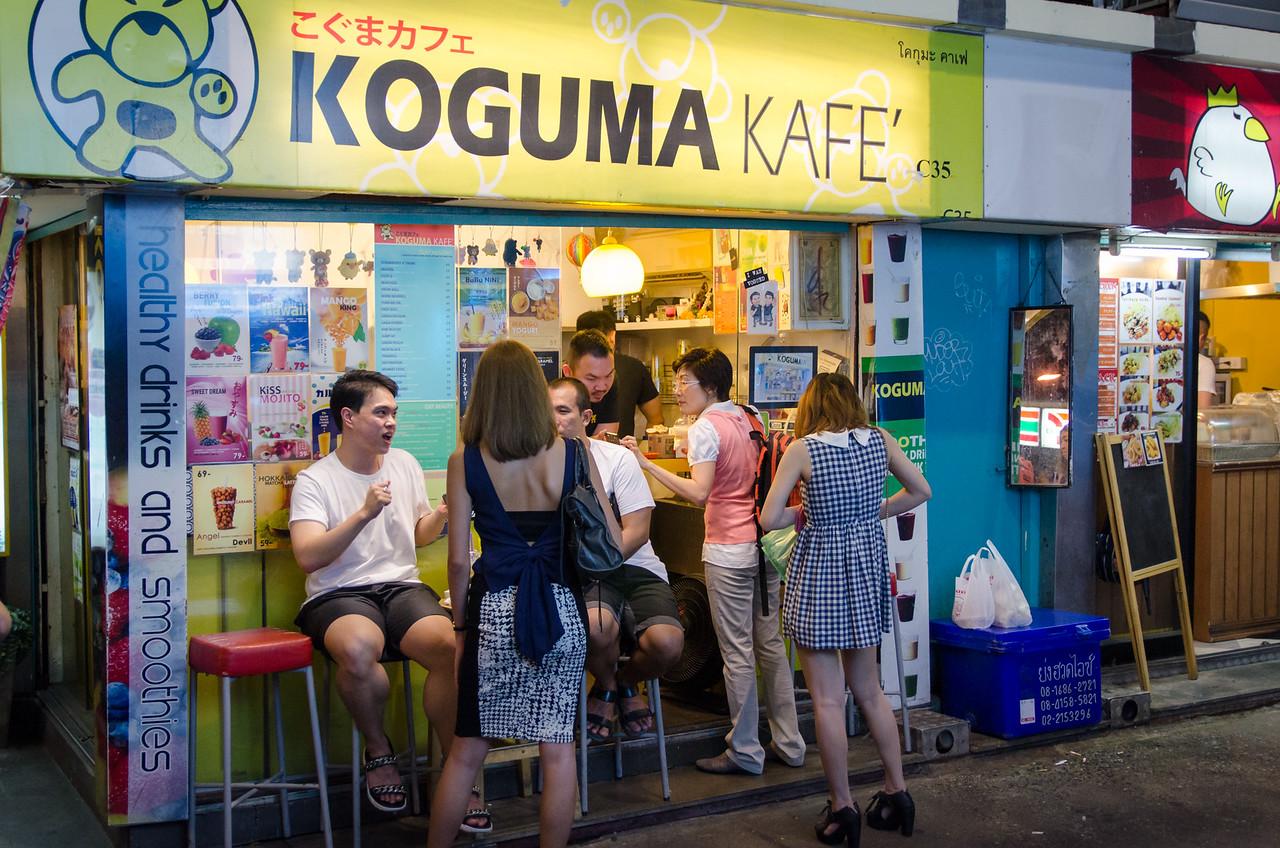 Koguma Kafe