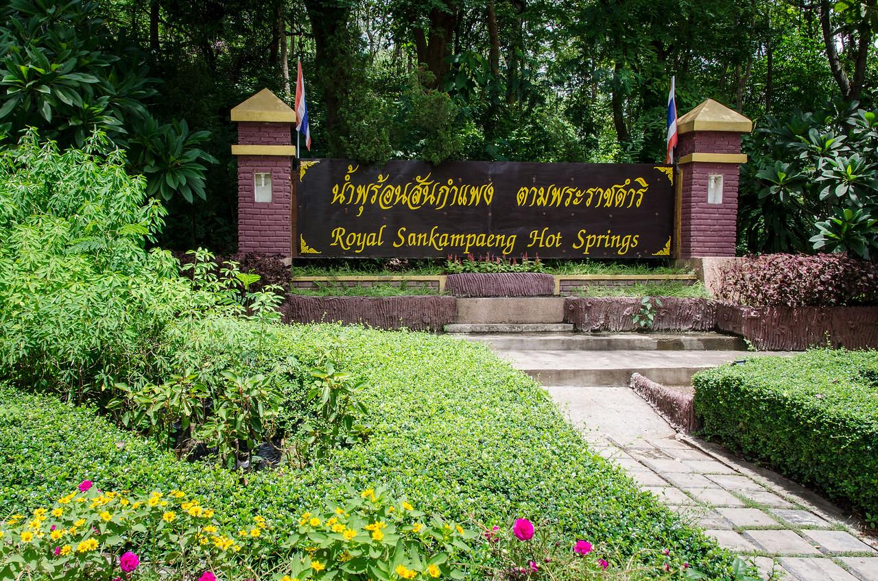 The next stop is Royal Sankampaeng Hot Springs.