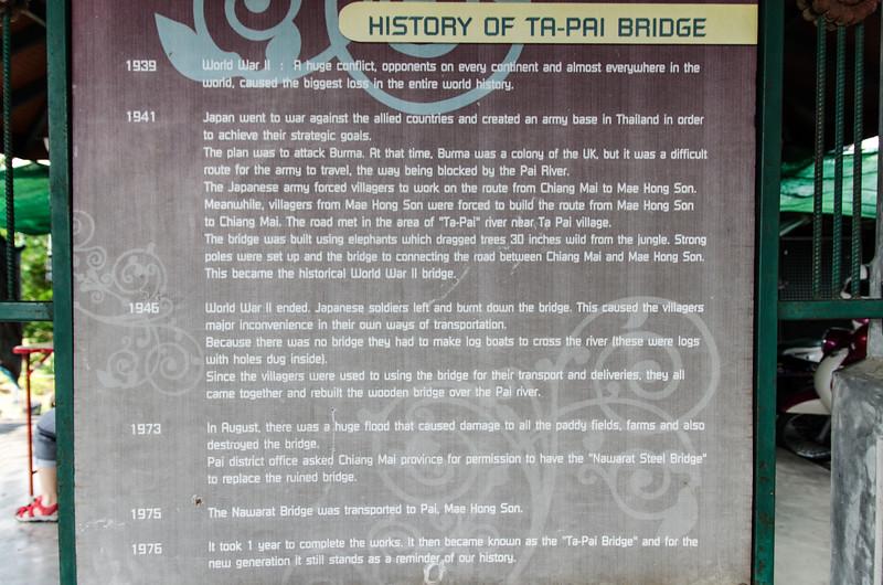 The story of the Ta-Pai bridge.