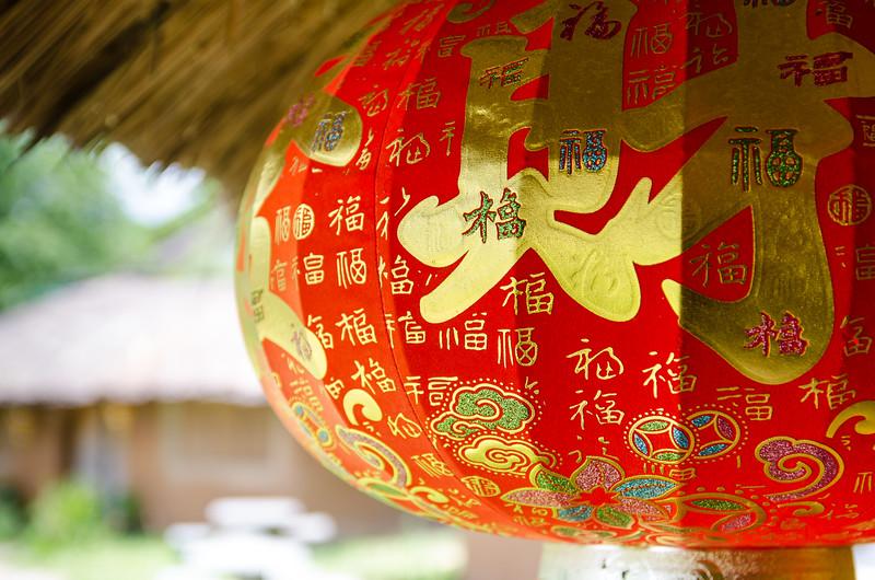 Chinese lantern, Santichon village.